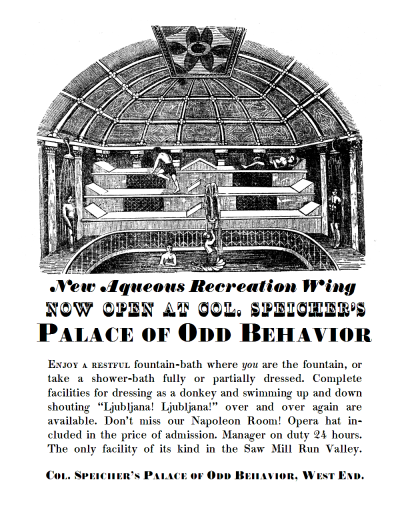 palace-of-odd-behavior.png
