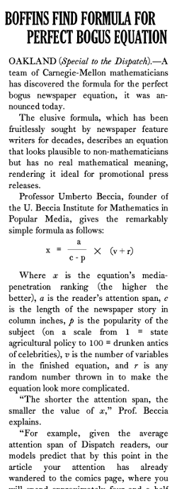 perfect-bogus-equation1